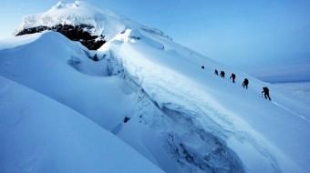 Trekking Ecuador