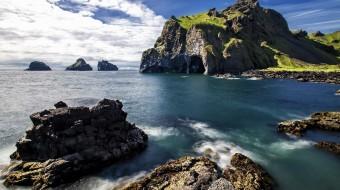 Trekking Islandia Sur. Isla Indómita. 2017